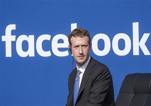 """بسبب """"سوء الإدارة"""".. مالكو أسهم """"فيسبوك"""" يريدون الإطاحة بزوكربرج"""