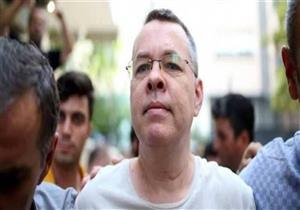 فورين بوليسي: لماذا لم يتحسن الاقتصاد التركي بعد إطلاق سراح القس برونسون؟