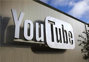 """""""يوتيوب"""" تعتذر للمستخدمين: نعمل على إصلاح العطل الفني"""