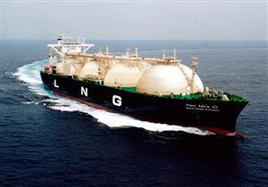 ناقلة الغاز المسال هوج جالانت تغادر مصر بعد إعلان وقف الاستيراد