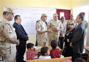 القوات المسلحة تفتتح 4 مدارس جديدة بشمال ووسط سيناء