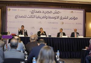 """مؤتمر """"الدولية للصداع"""" يناقش الوقاية من المرض وعلاقته بالسكر ونمط الحياة"""