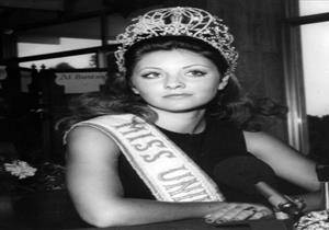 بعد تخطيها 64 عاما.. جورجينا رزق تفوز بلقب جمالي عالمي جديد