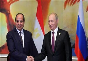 نبيل زكي: العلاقة بين مصر وروسيا فى عهد السيسى استثنائية - فيديو