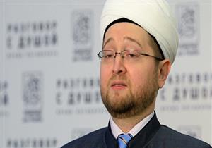 مفتى موسكو لـ مصراوي: مؤتمر الإفتاء وحّد جميع مفتي العالم ضد الإرهاب