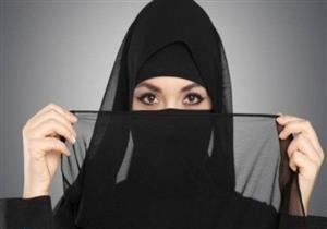 """""""منع ارتداء النقاب """" في الجزائر يلهب مواقع التواصل الاجتماعي"""