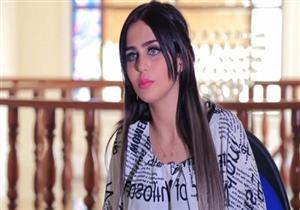لماذا فرّت ملكة جمال العراق من البلاد؟