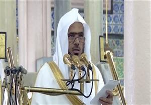 """خطيب """"المسجد النبوي"""" يشرح فضل آية الكرسي"""
