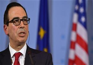 """مقاطعة """"دافوس"""".. وزير أمريكي يحضر مؤتمر لـ""""مكافحة الإرهاب"""" بالسعودية"""