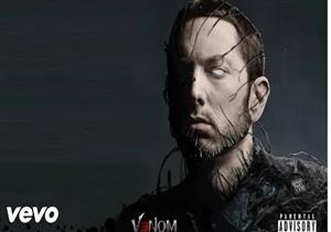 """بعد أسبوع من طرحها ..أغنية """"Venom"""" لإيمينم تتخطى نسبة مشاهدة التريلر الأصلي للفيلم"""