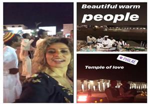 """زوجة عمرو دياب تنشر صورًا لها من داخل معبد فيلة: """"هُنا الحب"""" - (صور)"""