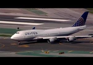 دراسة: اثنان من كل 50 راكبا على متن طائرة يرتبطون عاطفيا