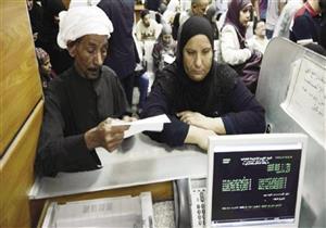 وزارة التضامن تفتح باب التظلم لأصحاب معاشات الضمان الموقوفة