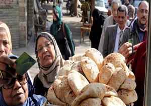 المالية: 4.5 مليار جنيه لدعم السلع التموينية والخبز في سبتمبر الماضي