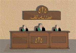 18نوفمبر.. الحكم على زوجة وعشيقها في اتهامهما بقتل الزوج بالتجمع الخامس