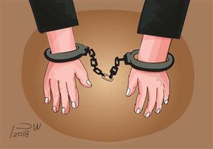 في الأزبكية.. ضبط هارب من تنفيذ أحكام بالسجن وصلت لـ 67 سنة