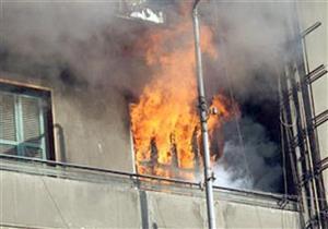 السيطرة على حريق داخل شقة سكنية في الدقهلية