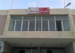 """وكيل """"صحة العريش"""": توجيهات بإعادة هيكلة القطاع في شمال سيناء"""