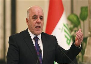 """العبادي: يجب الحذر من مخططات """"داعش"""" للعودة إلى العراق"""