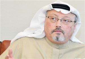 الأردن يؤكد أهمية اجراءات السعودية بقضية خاشقجي