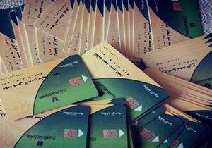 """""""تموين المنيا"""": وصول 7230 بطاقة ذكية ضمن المنظومة الجديدة"""