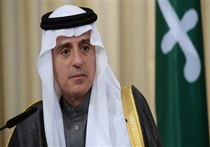 عادل الجبير: مقتل خاشقجي خطأ غير مسبوق.. والأسوأ محاولة التغطية عليه