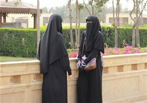 سالم عبد الجليل: من حق أي مؤسسة منع النقاب حال تهديد أمنها