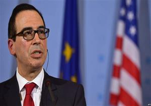 """وزير الخزانة الأمريكي: تفسير السعودية لمقتل خاشقجي خطوة جيدة ولكن """"غير كاف"""""""