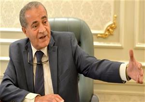 """""""احنا بنفسح الخضار"""".. وزير التموين يوضح سبب ارتفاع أسعار السلع"""