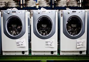 شركة ويرلبول تعمل على تدشين مصنع للأجهزة الكهربائية في مصر