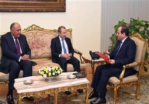 تفاصيل اجتماع السيسي بوزير الخارجية اللبناني