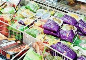 غرفة القاهرة التجارية: أسعار الخضار المجمد ترتفع تأثرًا بالطازج