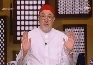 """بالفيديو.. خالد الجندى يحذر: كلمة """"أنا"""" مفتاح خراب حياتك"""