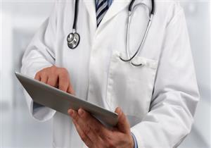 """الصحة: إلغاء """"الكشف المستعجل"""" بالعيادات والمستشفيات الخاصة"""
