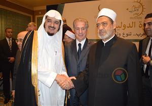 """بالصور.. حفل عشاء خاص لضيوف """"حكماء المسلمين"""" بحضور شيخ الأزهر"""