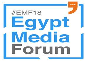 """فرصة أخيرة.. """"النادي الإعلامي"""" يفتح باب التسجيل 24 ساعة لحضور منتدى إعلام مصر"""