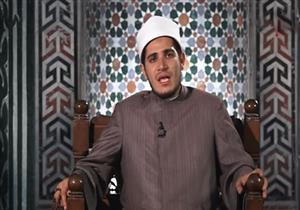 عالم أزهري يوضح معنى السلام الإجتماعي في الاسلام