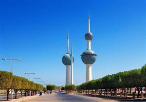 الكويت تدرج 9 أشخاص على قائمة الإرهاب