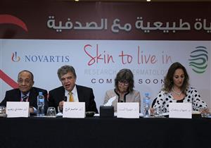 """Sharm Derma"" يقود حملة تشجع على فهم أفضل لمرض الصدفية"