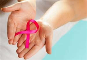 الفحص الذاتي ضروري للكشف المبكر عن سرطان الثدي.. إليك خطواته (فيديو)