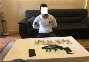 ضبط مسجل خطر اقتحم شقة طالبات بالتجمع الخامس