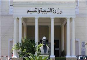 ننشر أسماء الطلاب المقبولين بالمدرسة المصرية الدولية بالتجمع الخامس