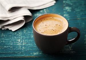 دراسة: القهوة تساعد على التخلص من الآلام