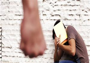 الأزهر: 11 نصيحة لوقاية الأبناء من التنمُّر.. وهذا ما يجب على الوالدين