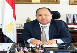 """تيسيرات جديدة من وزارة المالية لسداد """"الضريبة العقارية"""""""