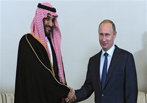 مسؤول روسي: لقاء محتمل بين بوتين ومحمد بن سلمان الشهر المقبل