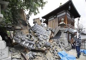 زلزال بقوة 5.3  يضرب شمال اليابان