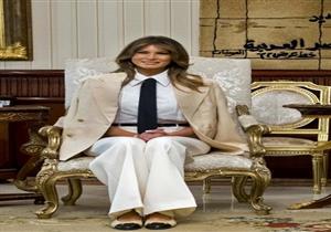 ميلانيا ترامب: كافانو مؤهل تماما لتولي عضوية المحكمة العليا الأمريكية