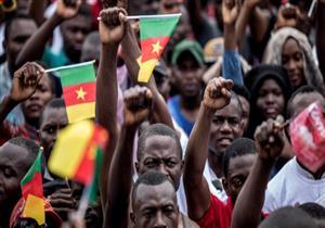 أنباء عن أعمال عنف في الكاميرون بالتزامن مع انتخابات الرئاسة