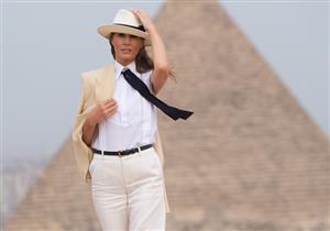 ماذا قالت ميلانيا ترامب للصحفيين في مصر؟